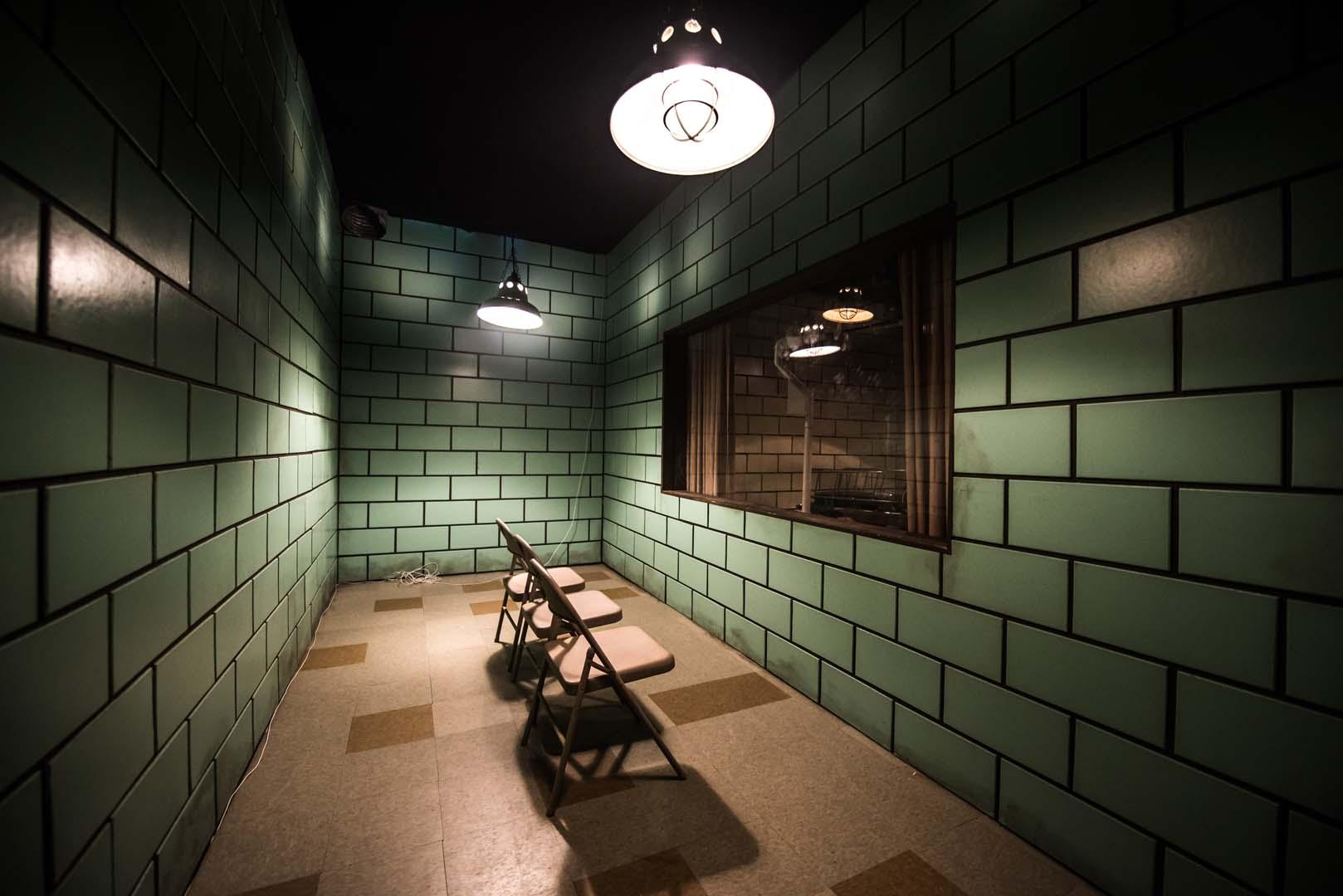 Castle Rock examination room